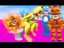 ЧТО БУДЕТ ЕСЛИ ОБОСРАЛИСЬ АНИМАТРОНИКИ FNAF Майнкрафт в Реальной жизни Видео Для детей Мультик Дети