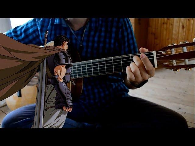 Susumu Hirasawa - Guts theme from Berserk (Guitar cover)