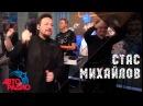 Стас Михайлов - Журавли Летят В Китай LIVE Авторадио