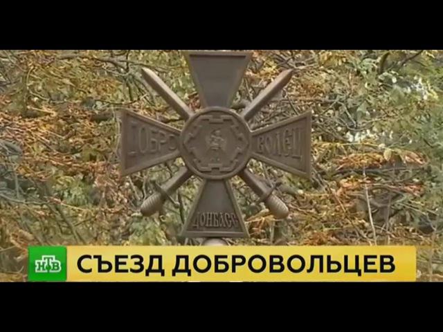 В России открыли первый памятник добровольцам Донбасса