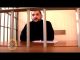 В Красноярске лжецелителя, обманувшего 11 женщин приговорили к 4,5 годам колонии
