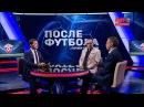 После футбола с Георгием Черданцевым от 24 09 2017 Виктор Булатов