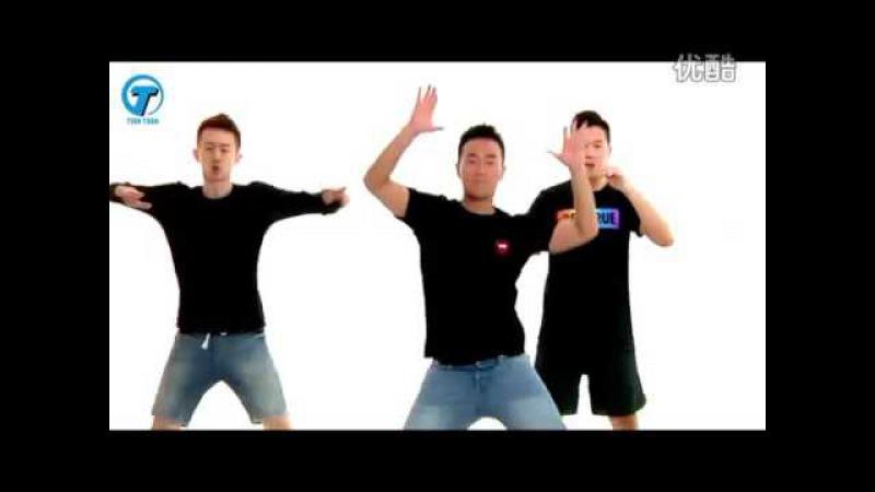 王广成广场舞练舞功含教学 动感健身舞 演唱:谢金燕