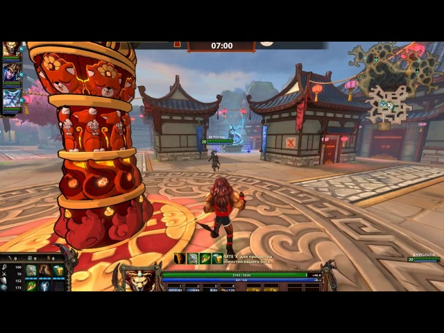 Anhur Ao Kuang Apollo Legend of the foxes Adventure Texture Pack / Smite