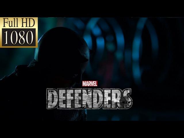 Защитники- финальная битва | Defenders - final battle (Защитники|The Defenders) |PART 4| HD 1080