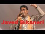 chosath jogani re devariye ram jaay चोसठ जोगनी रे देवरिये रम जाय popular rajasthani bhajan javed