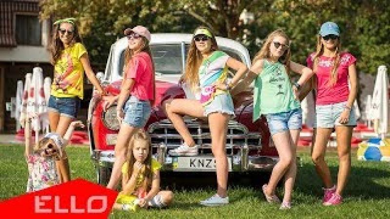 Тюрикова Кристина - Шагай / ELLO Kids