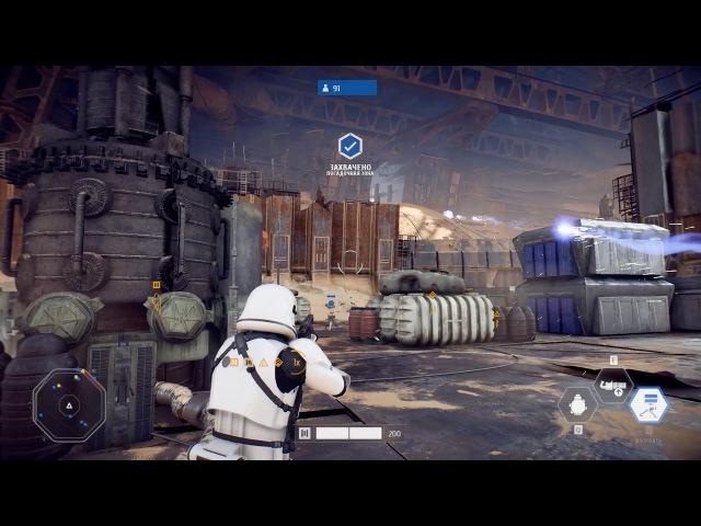 Ионная турель против снайпера [STAR WARS Battlefront 2]