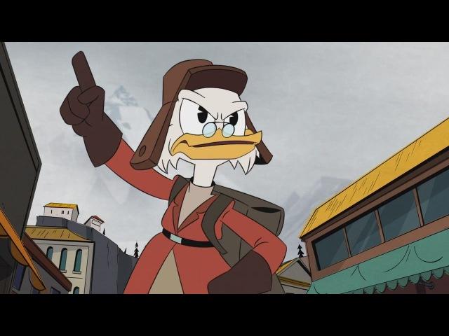 Утиные Истории | DuckTales 01x09 (озвучка Fezcake)