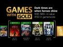 Games with Gold | Январь 2018 бесплатные игры | XONE