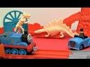 Игрушки Томас и его друзья Раскопки динозавров - Видео про паровозики для детей