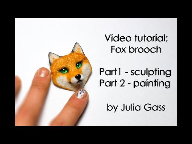 Video tutorial: brooch fox by Julia Gass (Part 1)