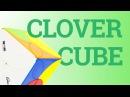 Обзор QiYi MoFangGe Clover Cube