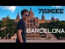 715Mike | Lifestyle Video | Барселона | Мой Любимый Город | Испания Часть 2