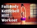 32 Minute Full Body Kettlebell HIIT Workout For Strength Cardio