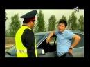 Полиция Казаша Прикол