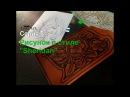 Рисунок на коже Серия 3 Сложный орнамент TsarArt