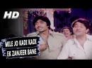 Mile Jo Kadi Kadi Ek Zanjeer Bane Kishore Kumar Mohammed Rafi Asha Bhosle Kasme Vaade Songs Amitabh