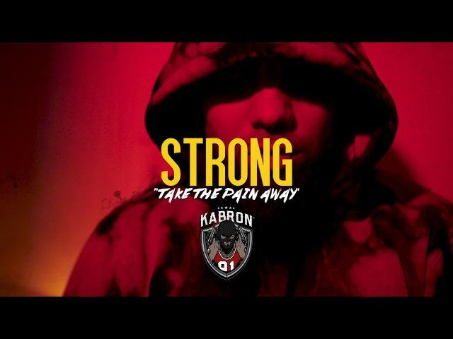 Strong x Take The Pain Away | Dir. By @OgunPleasFilms