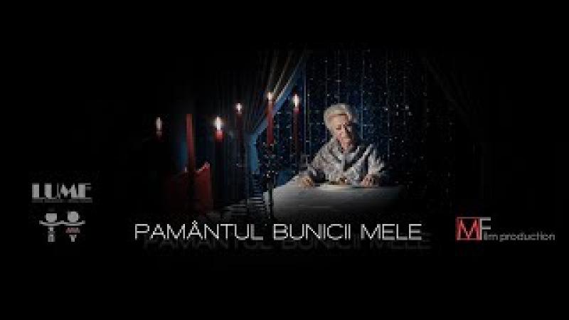 LUME - Pămîntul bunicii mele (OFFICIAL 4k) MOLDOVA