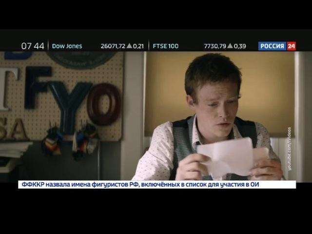 Новости на «Россия 24» • В Лос-Анджелесе вручили премии Гильдии киноактеров США