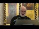 Доклад протоиерея Александра Новопашина о деятельности прот. В. Головина