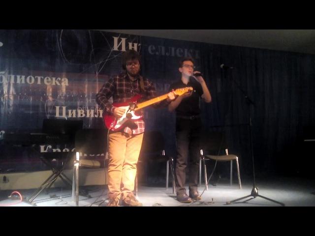 Борис Лобастов и Ко - Луч Солнца Золотого