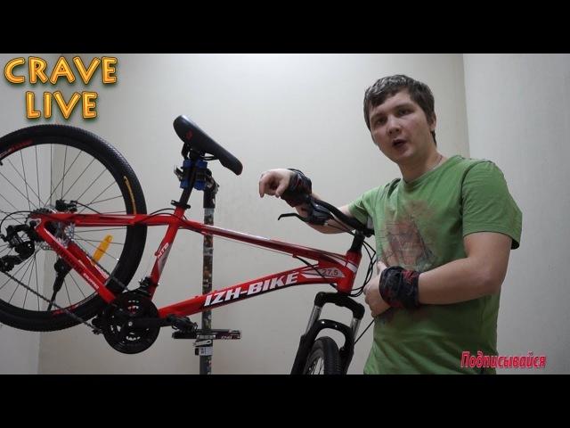 Обзор велосипеда Izh-Bike PHANTOM 2500 (2018)