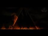 Не относись к адскому огню легко (послушай)