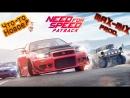 💥Need for Speed Payback 2017г 💥На Тяжолом уровне сложности Жесть 💥KZ TEAM💥