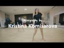 DS KingStep | Kristina Komisarova | Contemporary