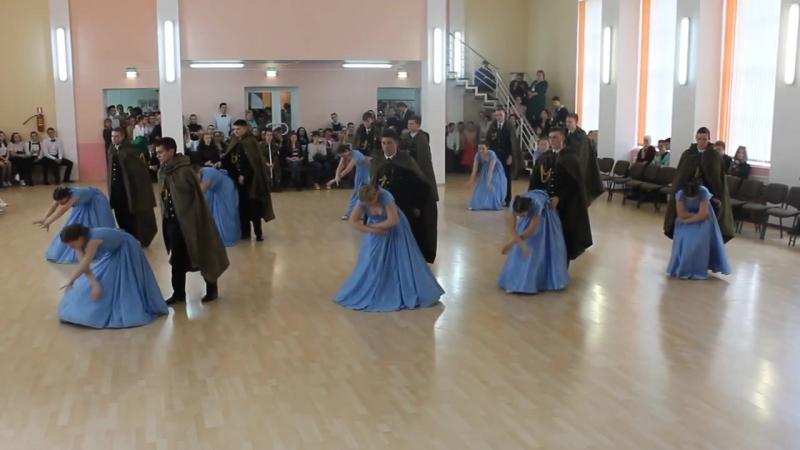 Гомельское кадетское училище , военный вальс