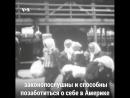 В начале 20 века тысячи иммигрантов прибывали в США на остров Эллис в гавани Нью Йорка Голос Америки
