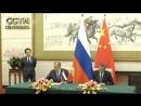 Стратегическое партнерство Председатель КНР Си Цзиньпин встретился с министром иностранных дел России Сергеем Лавровым