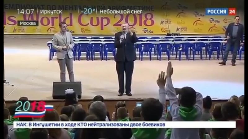 Как прошла встреча Жириновского с юными менталистами