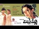 Missamma 2003 మిస్సమ్మ Movie ~ Full Songs Jukebox ~ Sivaji Bhoomika Laya