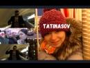 TATINASOV 10. День музыкального святого Валентина и разбитое сердце