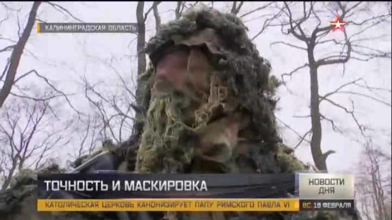За секунду распознать и обезвредить: снайперы морской пехоты атакуют условного врага под Калининградом