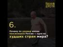 К Путину много вопросов Вот только 10 из них и это не самые острые