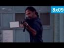 Ходячие мертвецы 8 сезон 9 серия - Русский Трейлер (Озвучка, 2018) The Walking Dead 8x09 Trailer