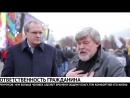 Валерий Фадеев и Константин Ремчуков на праздновании Дня народного единства