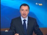 Павел Дуров (Вконтакте) Кидает Деньги из окна офиса!