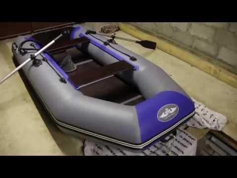 Небольшой обзор ПВХ лодки Лодки Поволжья 3000 СК, она же Оникс 300 SK