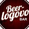 """Бар """"Beer-Logovo"""""""