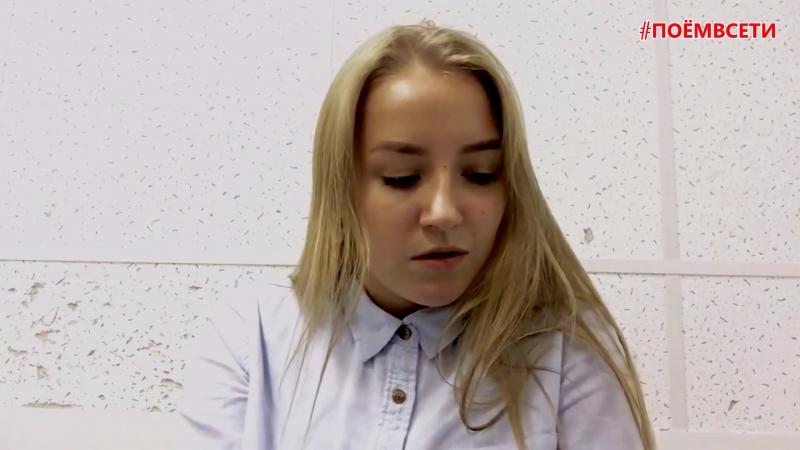 Бумбокс - Та,что была со мной (cover by Анна Барабошина),красивая девушка шикарно поёт кавер,красивый голос,классно спела
