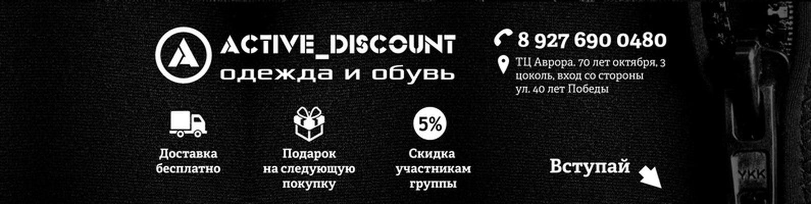ТД АктивСБ Свирель оповещатель звуковой