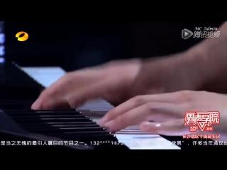 [RUS SUB] Hua Chenyu - Song with no Words (Super Boy 2013)