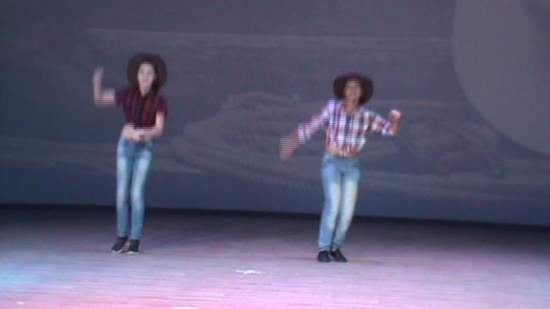 Танец Ковбои