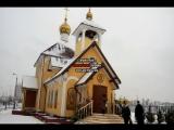 Крещенский сочельник в храме Св.Михаила в Приморском районе