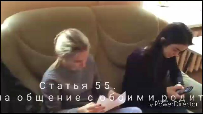 Ребёнок в мире прав Заинск Школа №3